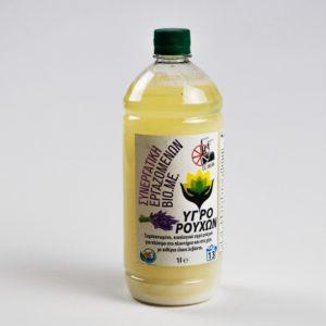 Öko Flüssigwaschmittel